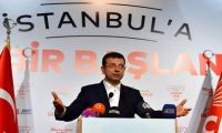 Ekrem İmamoğlu: İstanbul kırmızı renge boyandı! 'Cumhuriyet'in ilkeleri her zaman ışığım olacak'