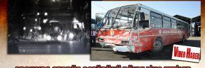 Adana'da otobüs şoförünü böyle linç ettiler