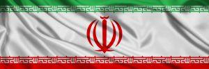İran Yüksek Güvenlik Konseyi'nden flaş karar!
