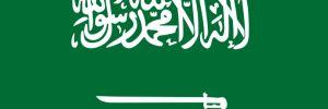 Suudi Arabistan'dan İsrail'e kınama!