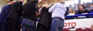 Aziz Yıldırım'a verilen 'O' ceza kaldırıldı