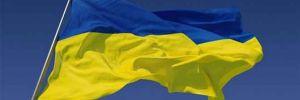 Ukrayna'da eski bakan tutuklandı