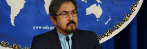 İran'dan bir flaş karar daha!