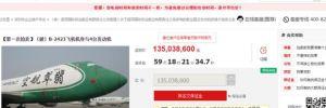 Çin'de internette açık artırma ile iki Boeing uçak satıldı