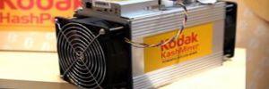 Kendi dijital parasını çıkaracağını açıklayan Kodak'ın hisseleri uçtu