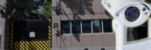 Büyükelçiliğe saldıranlar yüzlerce kamera incelenerek teşhis edildi