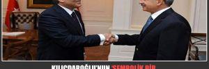 Kılıçdaroğlu'nun sembolik bir Cumhurbaşkanı adayı belirleyeceğiz dediği isim Gül mü?!