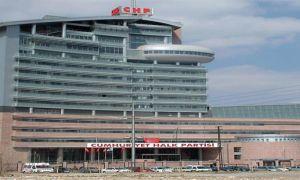 CHP Genel Merkezi'nden kongre iptali kararı