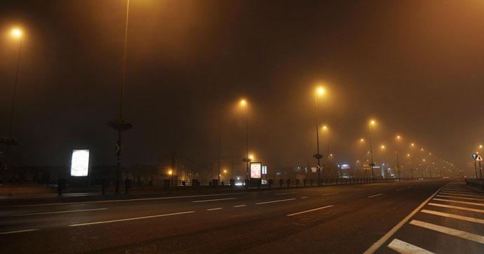 İstanbul'da sisli gece