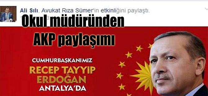 Okul müdüründen AKP paylaşımı