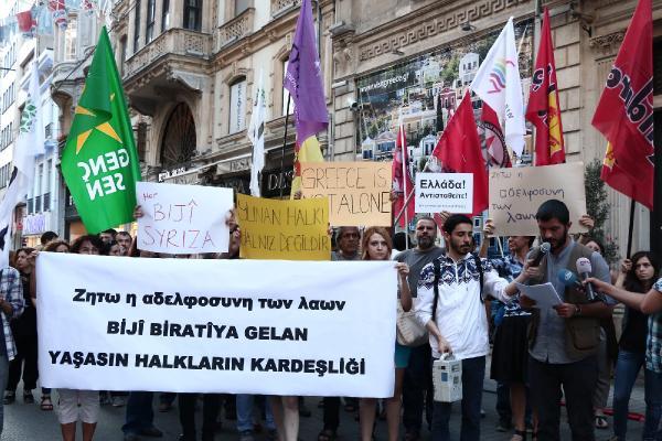 HDP'den Yunan hükümetine destek eylemi