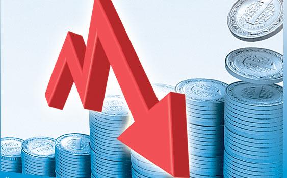 Enflasyon oranı açıklandı