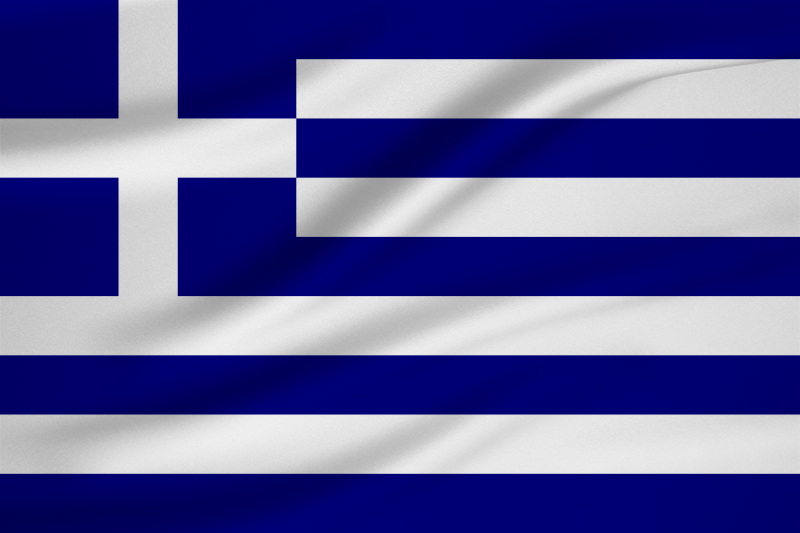 Yunan Hava Kuvvetleri helikopteri düştü