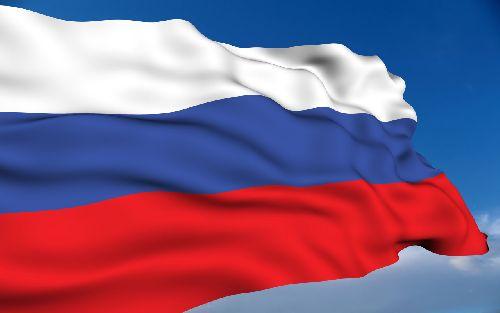 Rusya 200 muhalifi vurdu!