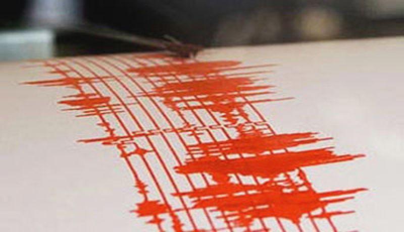 Samsun'da deprem