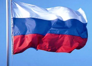 Zaharova: 'Rusya, ABD'ye karşılık verecek'