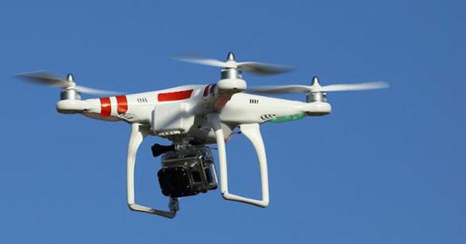 Erzurum'da drone yasaklandı!