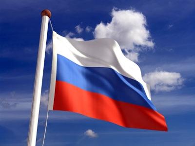Rusya kararında ısrarlı