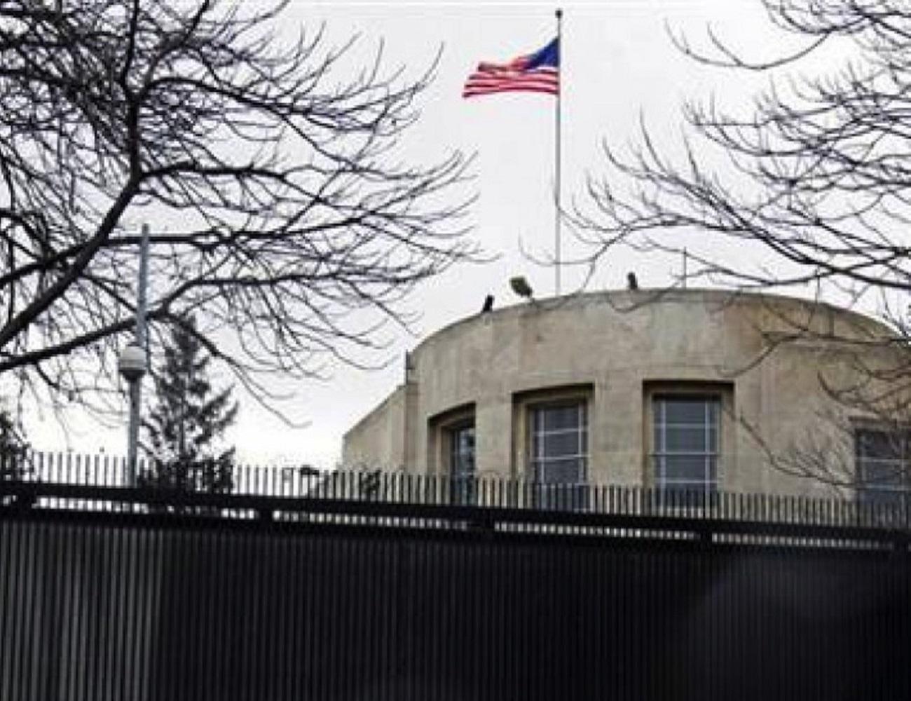 ABD Büyükelçiliği'nden terör saldırısı uyarısı!