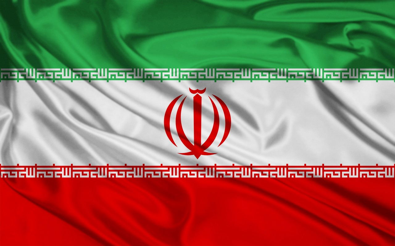 İran'dan 'ateş açma' gerilime ilişkin açıklama
