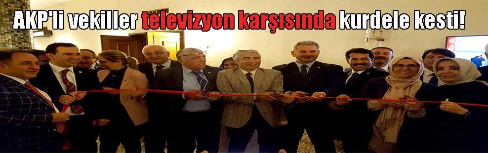 AKP'li vekiller televizyon karşısında kurdele kesti!