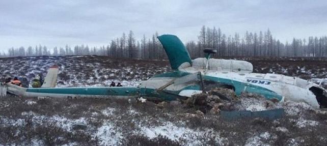 Rusya'da helikopter kazası: 19 kişi yaşamını yitirdi