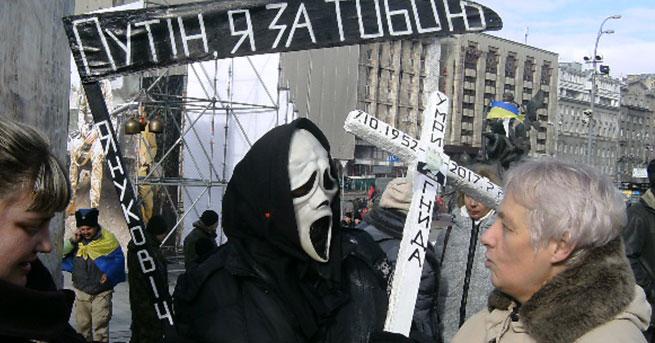 Ukrayna'da gergin gösteriler