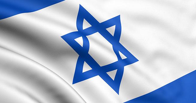 İsrail'den Nazi benzetmesine tepki