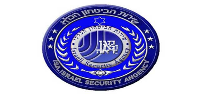 TİKA yöneticisi Gazze'de tutuklandı