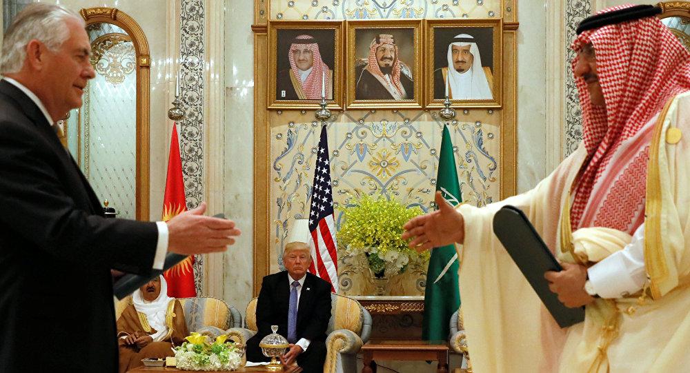 ABD ve Arap ülkeleri, terör finansmanıyla mücadele etmek için merkez kuruyor