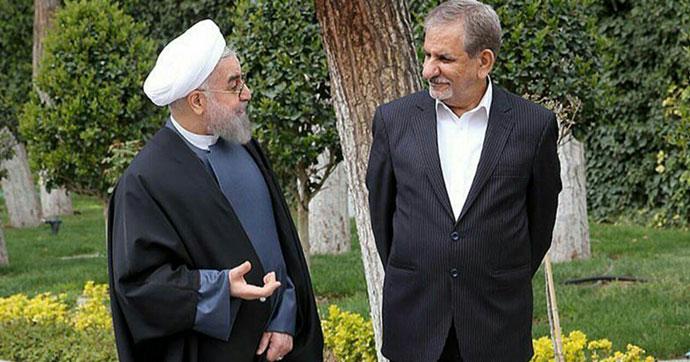 İran'da bir aday daha seçimlerden çekildi