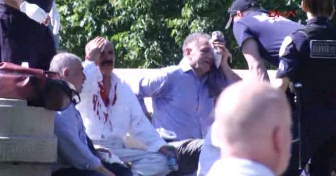Türkiye'nin Washington Büyükelçiliği Konutu önünde arbede!