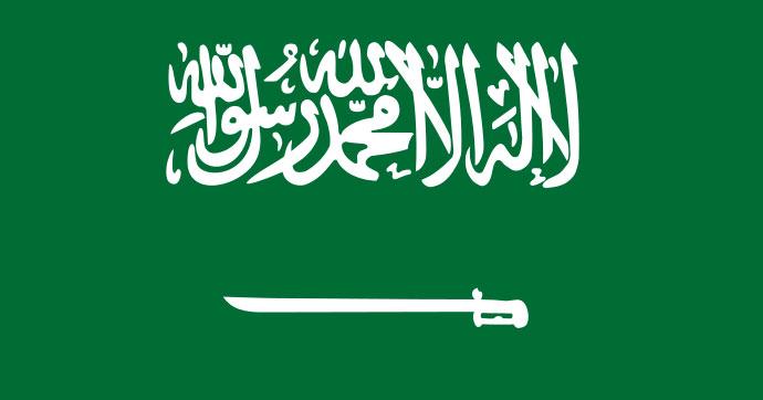 Suudi Arabistan'dan şaşırtan Katar açıklaması