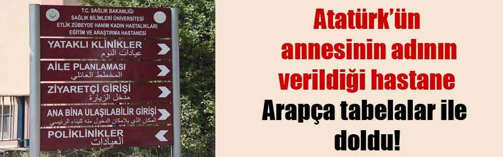 Atatürk'ün annesinin adının verildiği hastane Arapça tabelalar ile doldu!