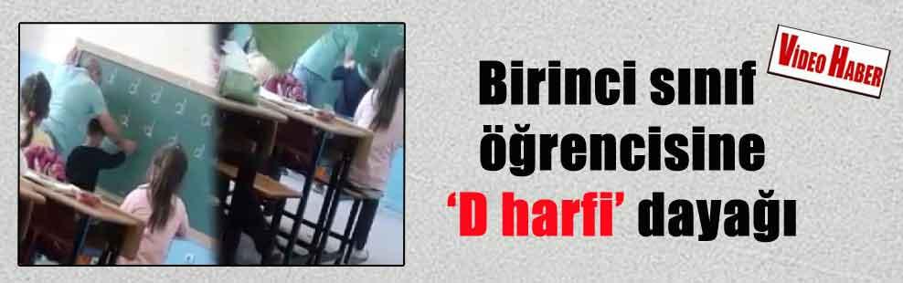 Birinci sınıf öğrencisine 'D harfi' dayağı