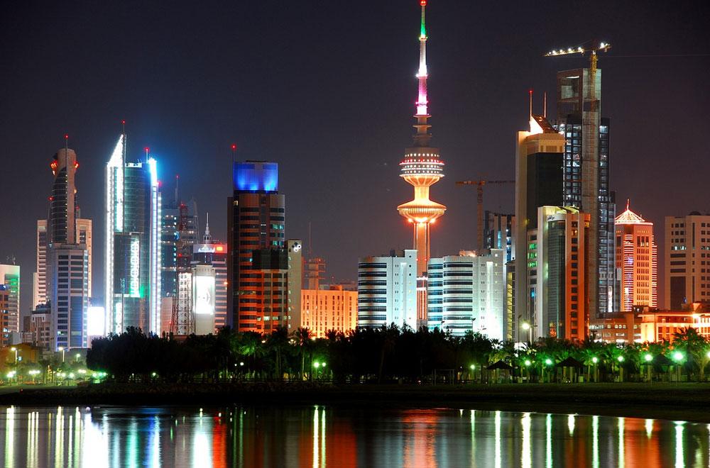 Bir seyahat açıklaması da Kuveyt'ten geldi