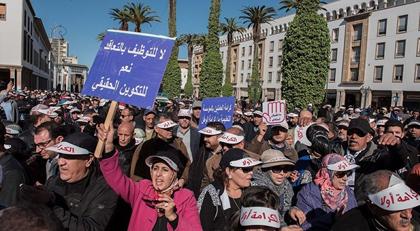 Öğretmenler öğrenci şiddetine karşı yürüdü