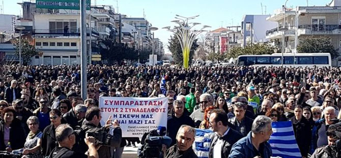 Yunanistan'da, 'Yunan askerleri serbest bırakın' protestosu