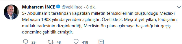 ince51
