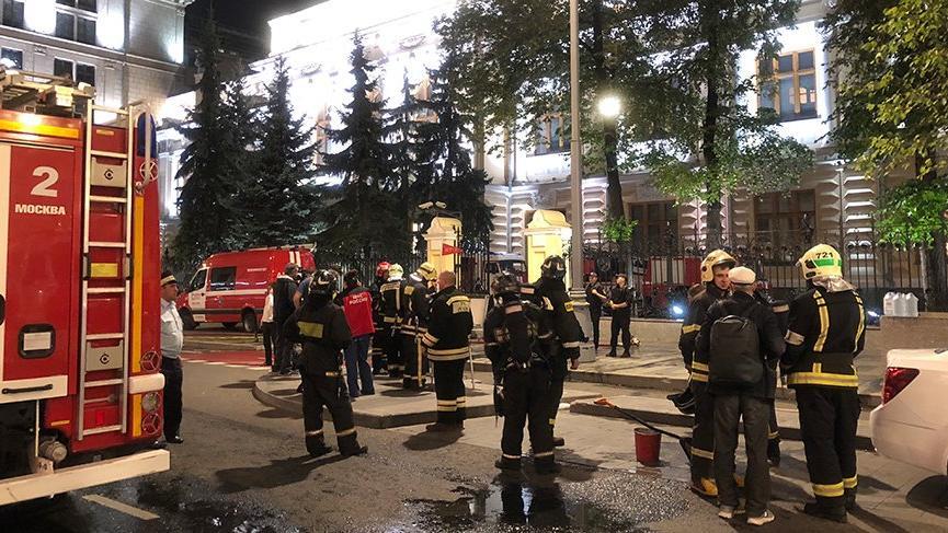 Rusya Merkez Bankası'nda yangın çıktı