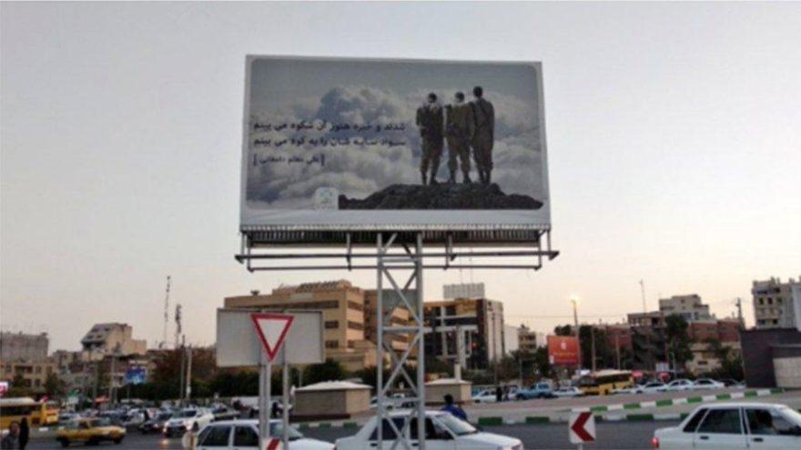 Savaşın yıldönümünde meydanda skandal afiş!