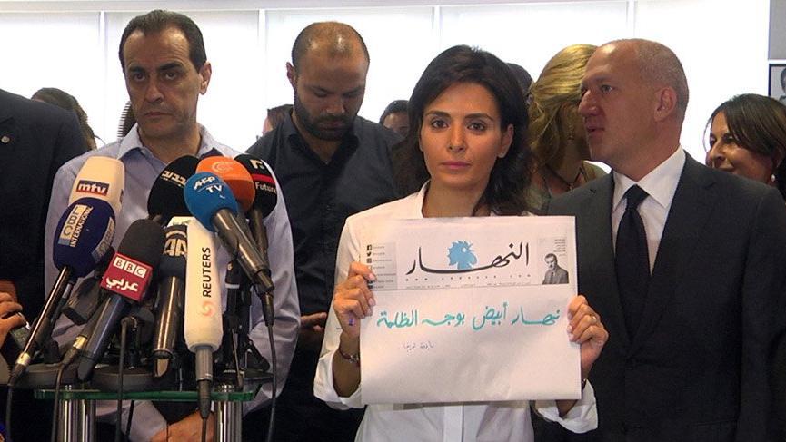 Lübnan'da Nehar gazetesi boş sayfalarla çıktı