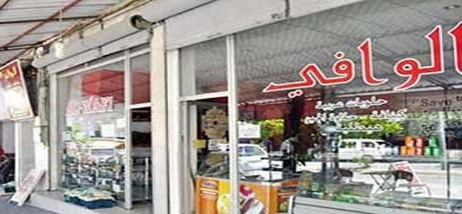 Suriye sermayeli şirket sayısı son 1 yılda yüzde 85 arttı