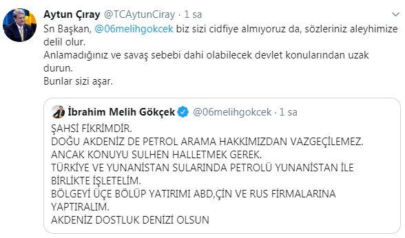 ciray-007
