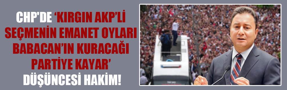 CHP'de 'Kırgın AKP'li seçmenin emanet oyları Babacan'ın kuracağı partiye kayar' düşüncesi hakim!