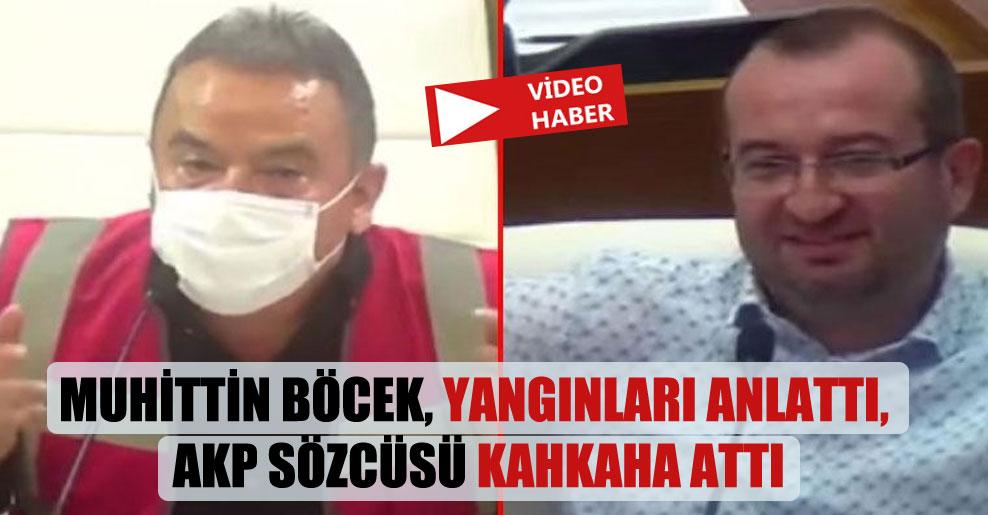 Muhittin Böcek, yangınları anlattı, AKP sözcüsü kahkaha attı
